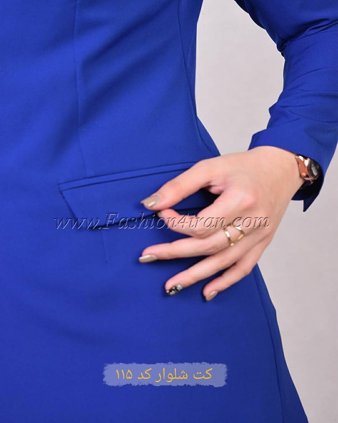مدل مانتوی اداری رنگ آبی